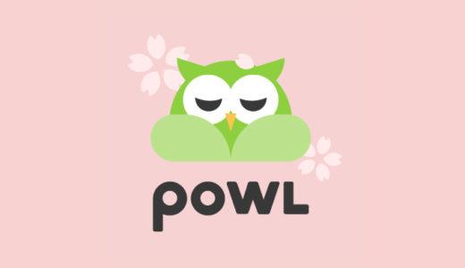 Powlのよみもの/アプリアイコン・スプラッシュ変更の裏話