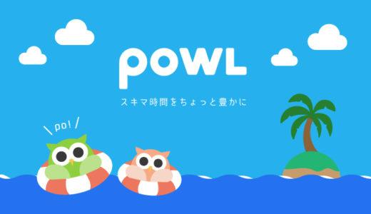 【7月】スマホ用・壁紙プレゼント!