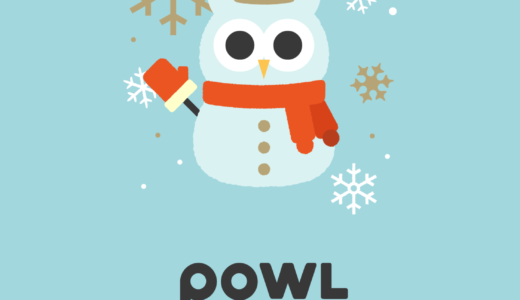 【冬】Powl  / スマホ用・壁紙プレゼント!